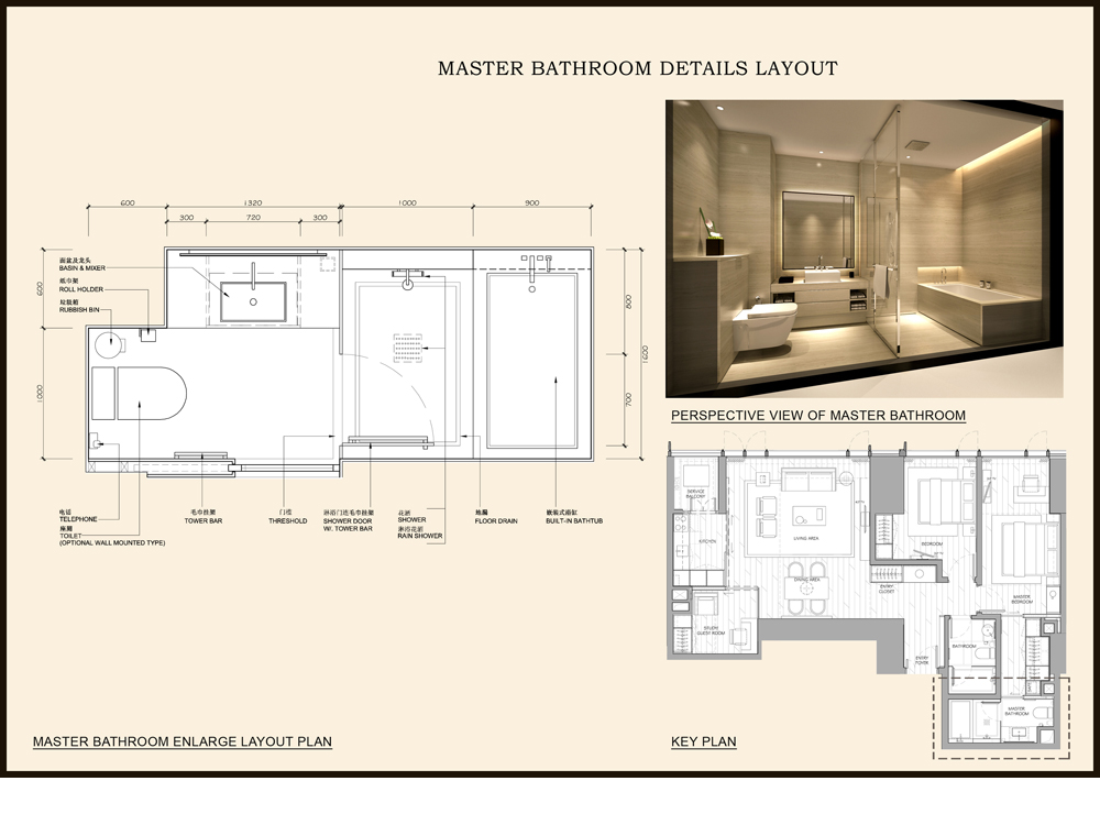 service-apartment_armani_bathroom-layout